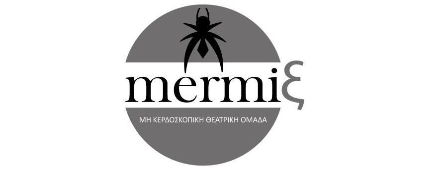 mermix-logo
