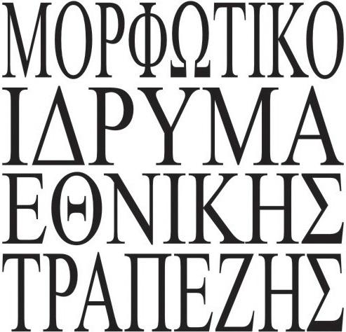 miet_logo
