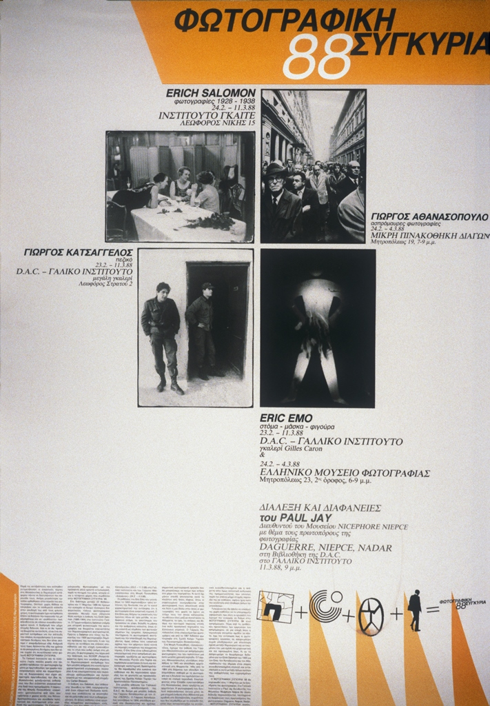 PS 01 1988