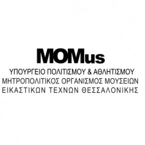 Εκθέσεις και δράσεις MOMus_Νοέμβριος 2018 – Ιανουάριος 2019