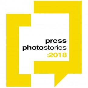 #PRESS_photostories 2018: Διαγωνιστική Έκθεση Φωτορεπορτάζ