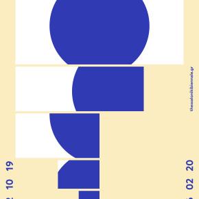 7th Thessaloniki Biennale of Contemporary Art