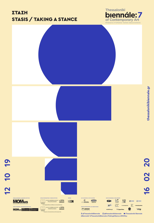 Biennale 7_Poster 33.5x48_web_high