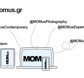 Όλα τα νέα μας στο momus.gr!